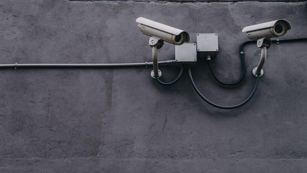 sceurity camera